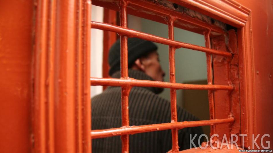 Тажикстан кыргыз түрмөлөрүндөгү жарандарын экстрадициялоо боюнча...