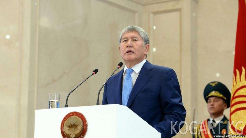Курултай делегаттары экс-президент Атамбаевге кылмыш ишин ачтырууга...