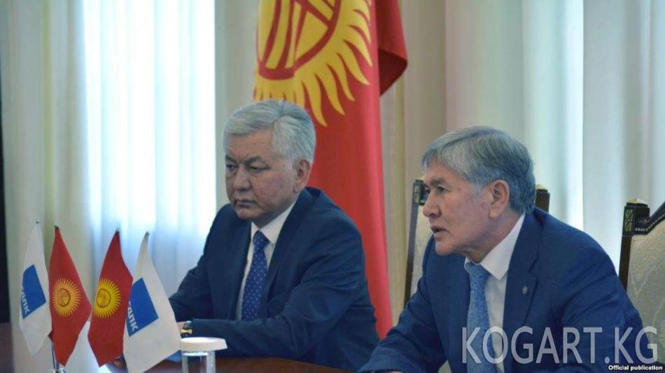 Өмүркулов: Атамбаевдин байлыгы текшерилиши керек