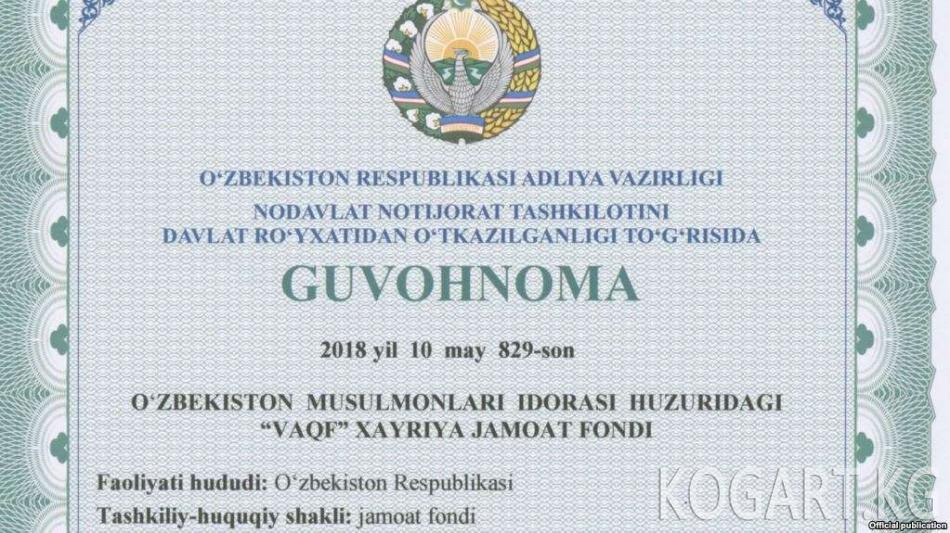 Өзбекстанда кайрымдуулук фонд 145 студенттин контрагын төлөп берди