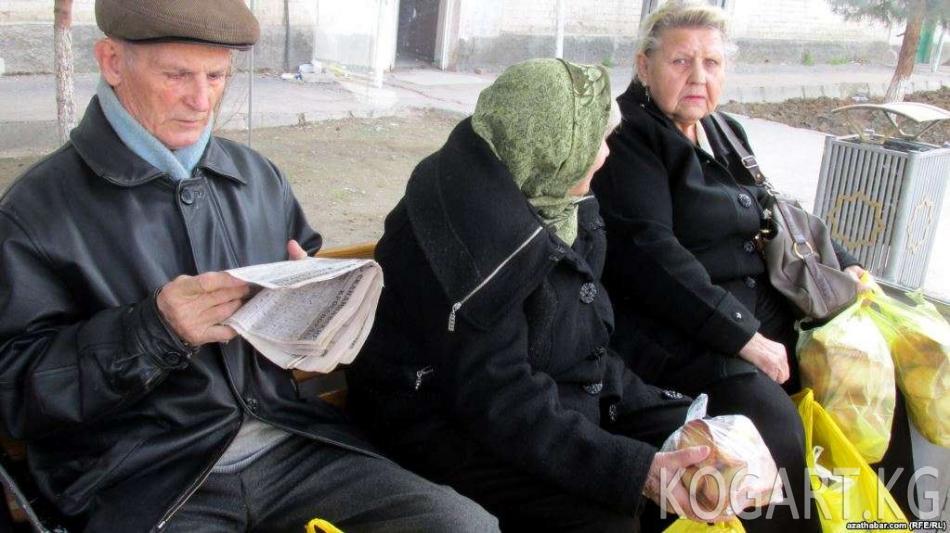 Түркмөн пенсионерлери тирүү экенин ырастап турууга мажбур болушууда