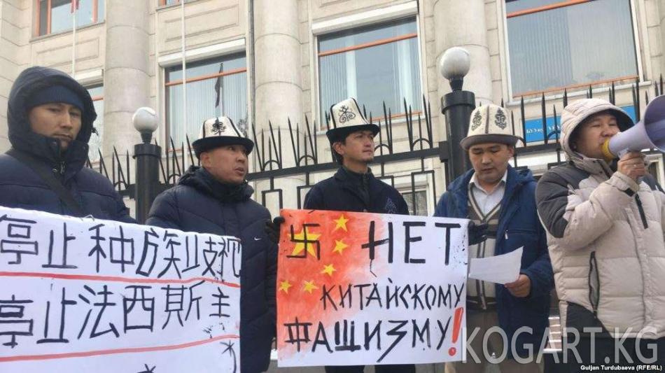 БУУнун өкүлчүлүгүнүн алдында Кытайдагы кыргыздарды колдогон акция...