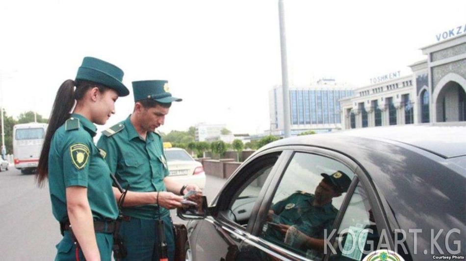 Өзбекстанда 1-июлдан тарта кайгуул кызматкерлери жолдордо жашыруун...