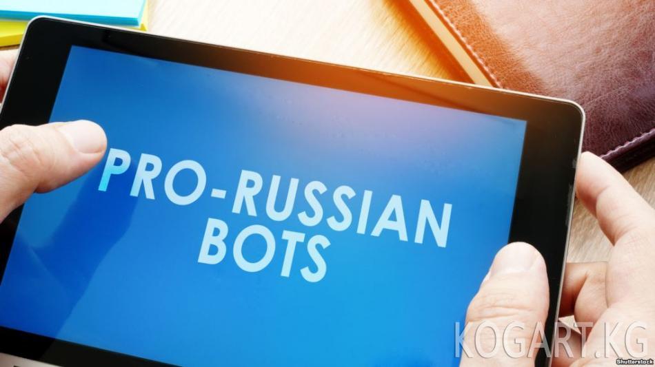 АКШ Сенаты Орусиянын шайлоодогу аракеттери боюнча кеңири баяндамасын...