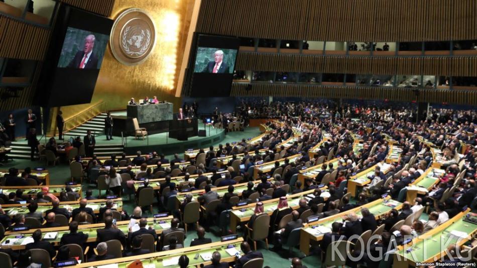 БУУнун Башкы Ассамблеясы Крым жөнүндөгү резолюцияны колдоду