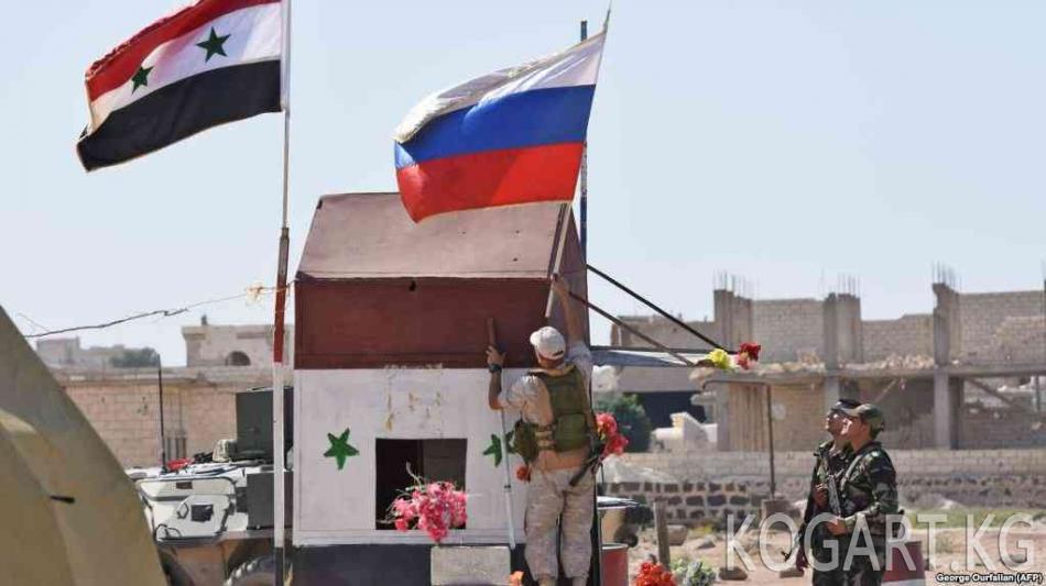 CIT: Сирияда дагы бир орусиялык окко учту