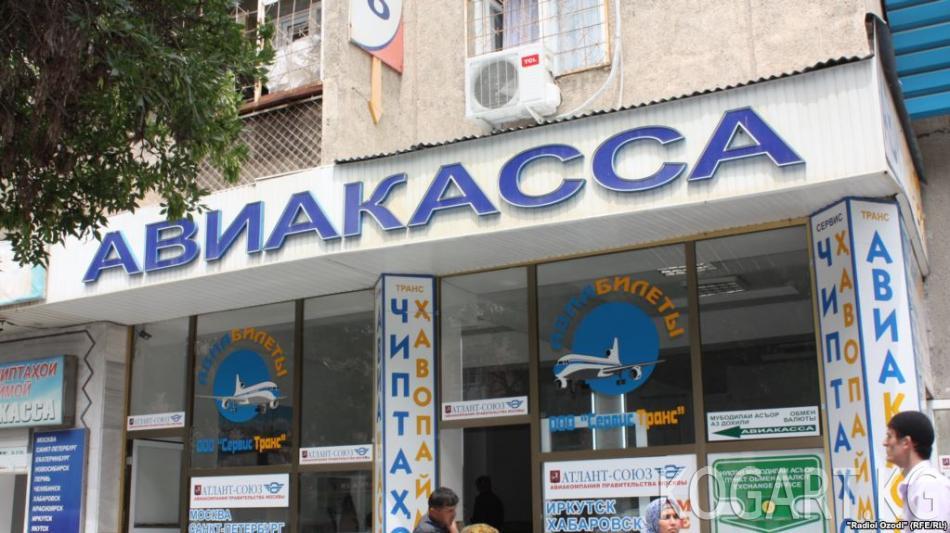 Тажик авиакомпаниялары Орусияга билет баасын 23% жогорулатышты