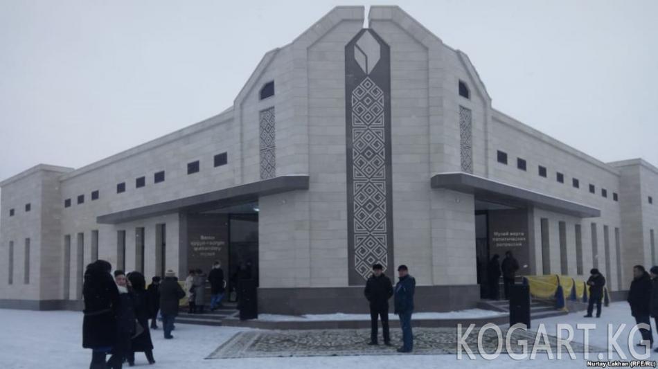 Алматы облусунда саясий репрессиялардын курмандыктарына арналган...