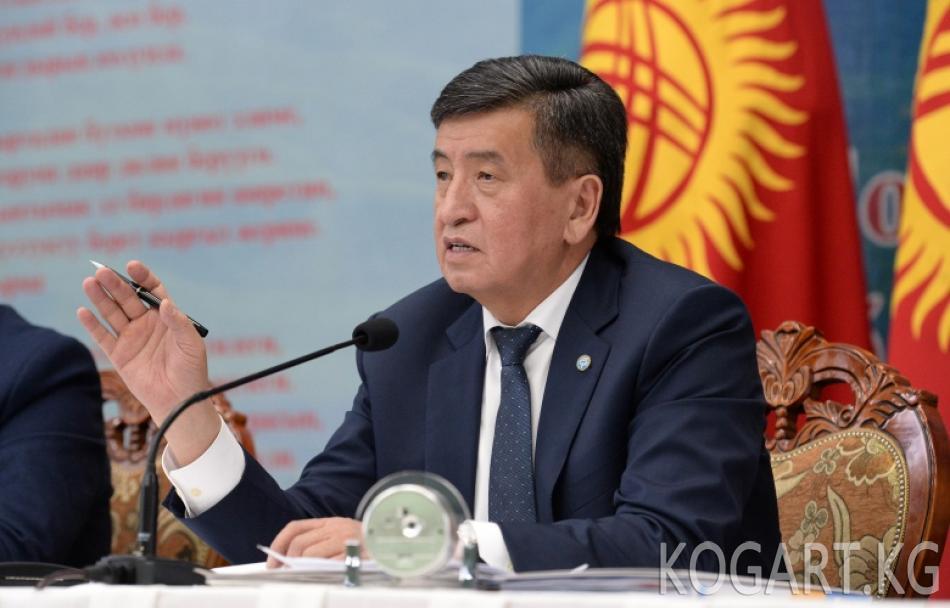 Президент Сооронбай Жээнбеков: Кытай менен мамилени бузууну...