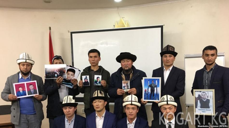 Кыргыз дипломаттары Кытайдын Шинжаң аймагына барып кырдаал менен таанышты