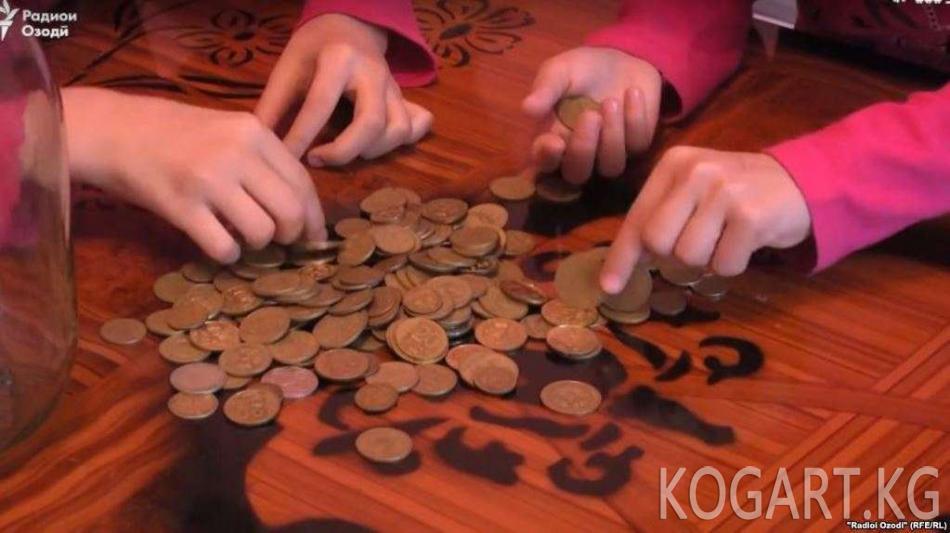 Тажикстандын Улуттук банкы калкты темир тыйын чогултпоого чакырды