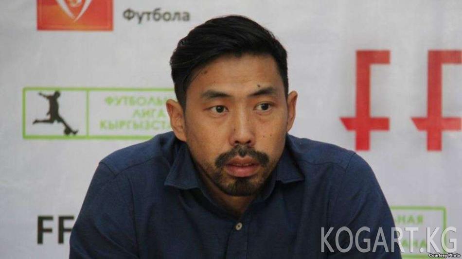 Футбол федерациясынын төрагасы Семетей Султанов кызматтан кетти