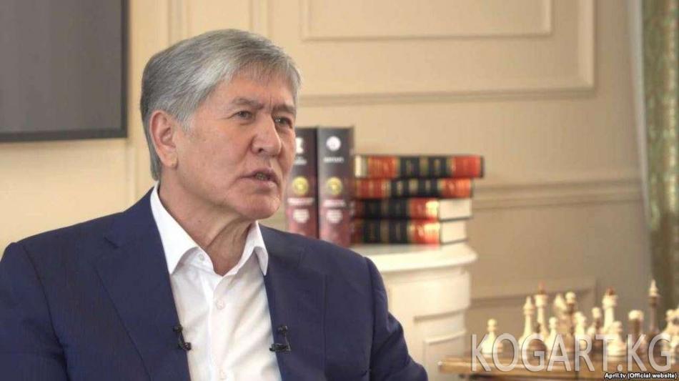 Экс-президент Атамбаев Индияга барбай калды