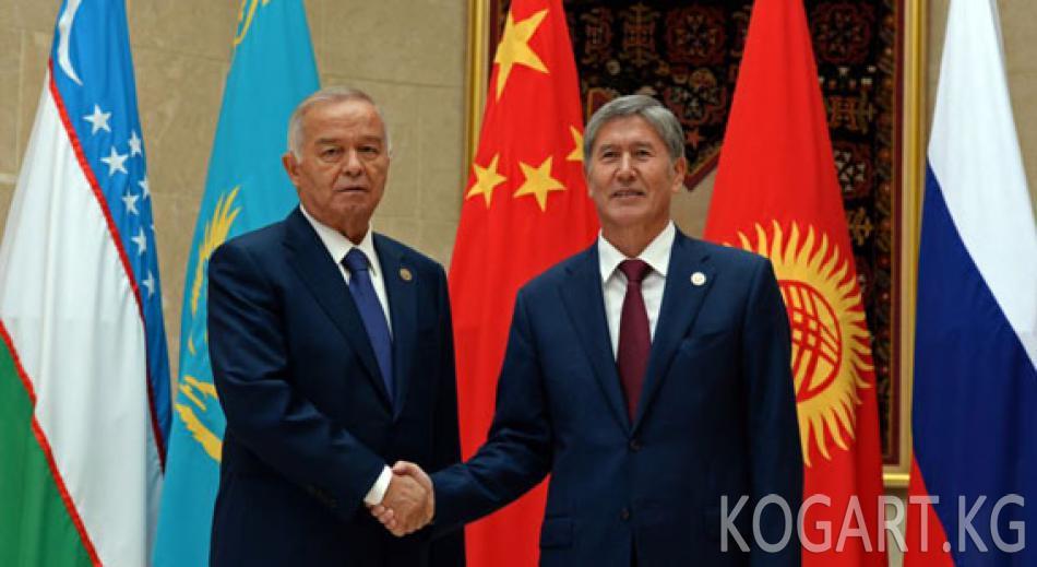 Каримов менен Атамбаев эки тараптуу жолугушуу өткөрдү