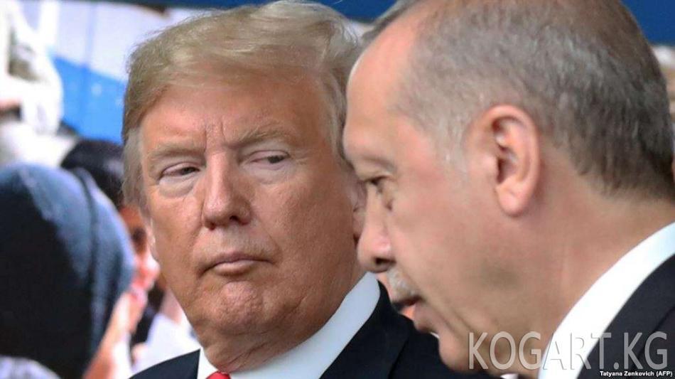 Трамп Түркияга Сириядагы күрттөргө чабуул жасабашы керектигин...