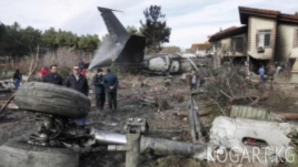 Иранда кыйраган учак Кыргызстандан эт жүктөп бараткан