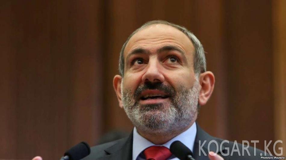 Пашинян Армения премьер-министри болуп дайындалды