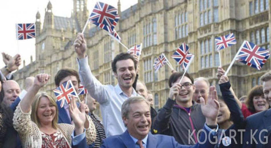Британия Евробиримдиктен чыгууну кубаттады