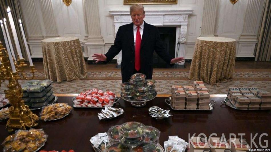 Трамп Ак үйгө 300 гамбургер алдырып, акчасын өзү төлөдү