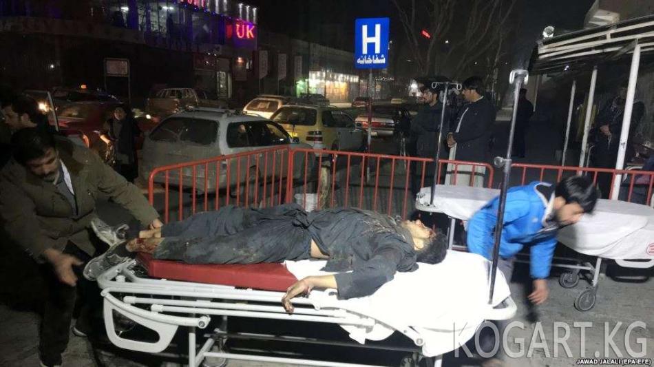 Кабулдагы жардыруудан төрт адам мерт болду