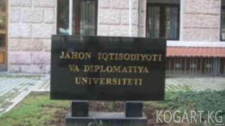 Ташкентте Дипломатия университетинин студенти асынып алды
