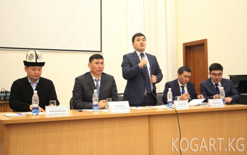 Министр труда и социального развития Улукбек Кочкоров провел встречу...