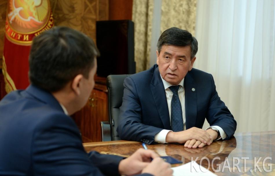 Сооронбай Жээнбеков УКМК төрагасы Идрис Кадыркуловду кабыл алды