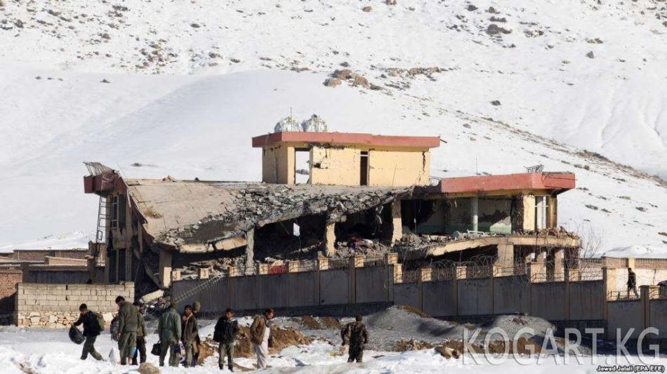 Reuters: Ооганстандагы аскердик базага кол салуудан 126 киши өлдү