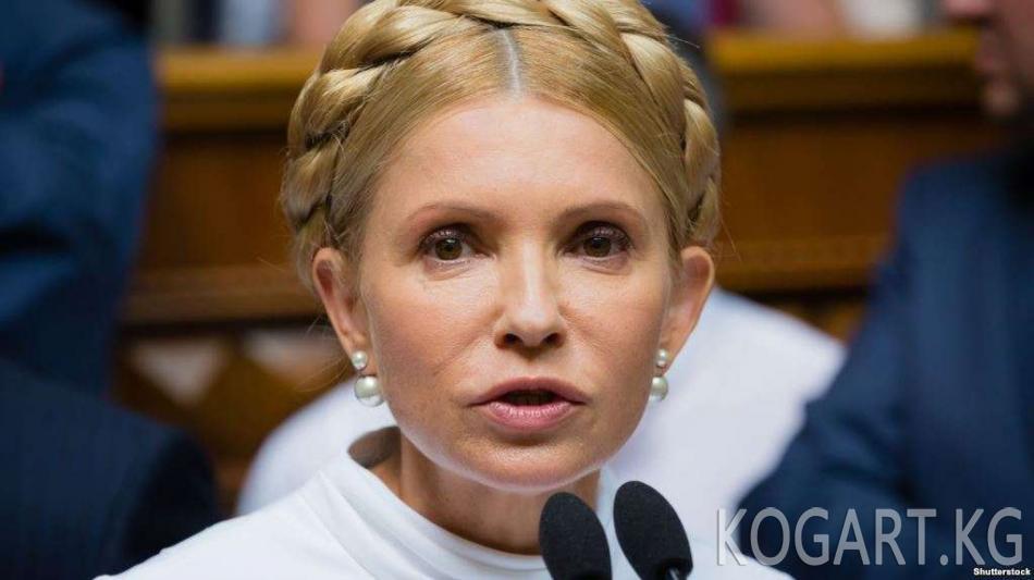 Тимошенко президенттик шайлоого катышарын  жарыялады