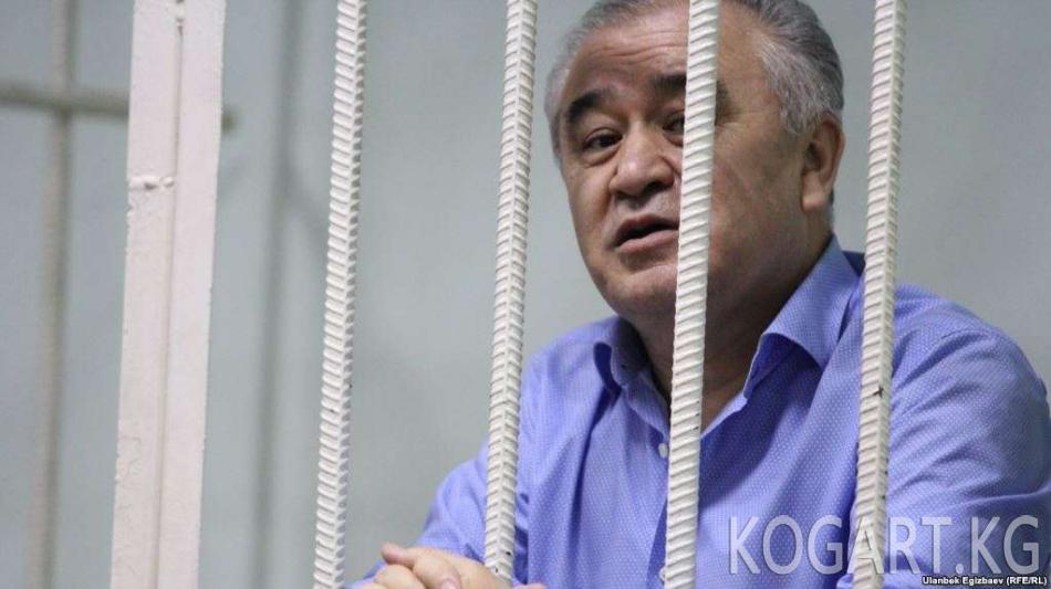 Текебаев жатак абакка 2020-жылы которулат