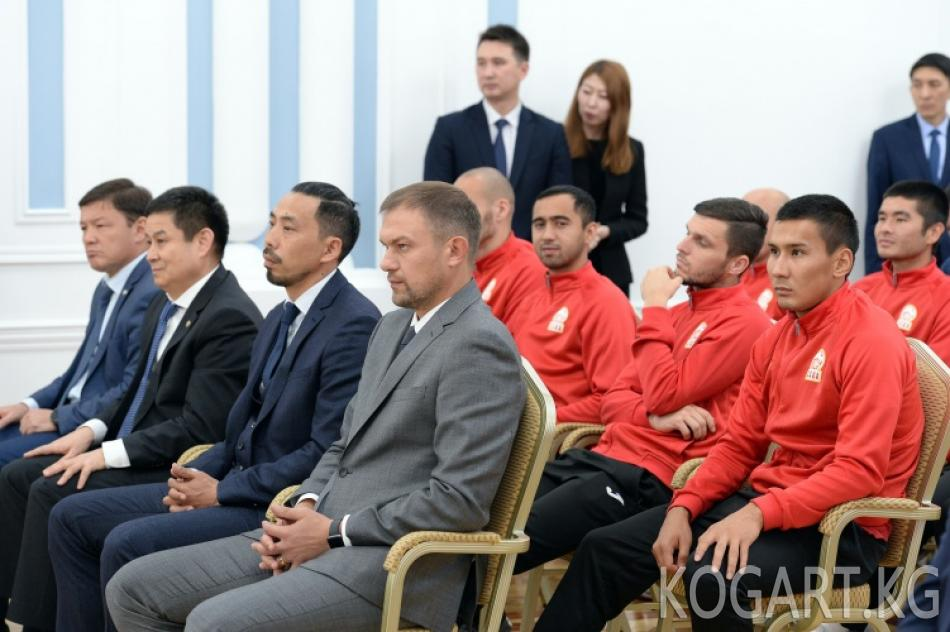 Президент Сооронбай Жээнбеков футболду өнүктүрүү программасын иштеп чыгуу жана Бишкекте эл аралык деңгээлдеги стадион курууну сунуштады