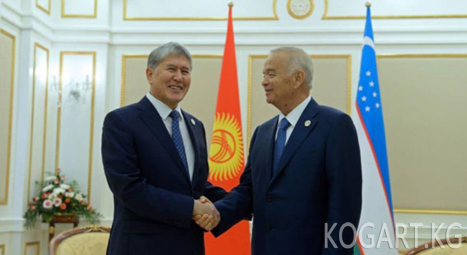 Кыргыз-өзбек чек ара маселеси боюнча сүйлөшүүлөр болот