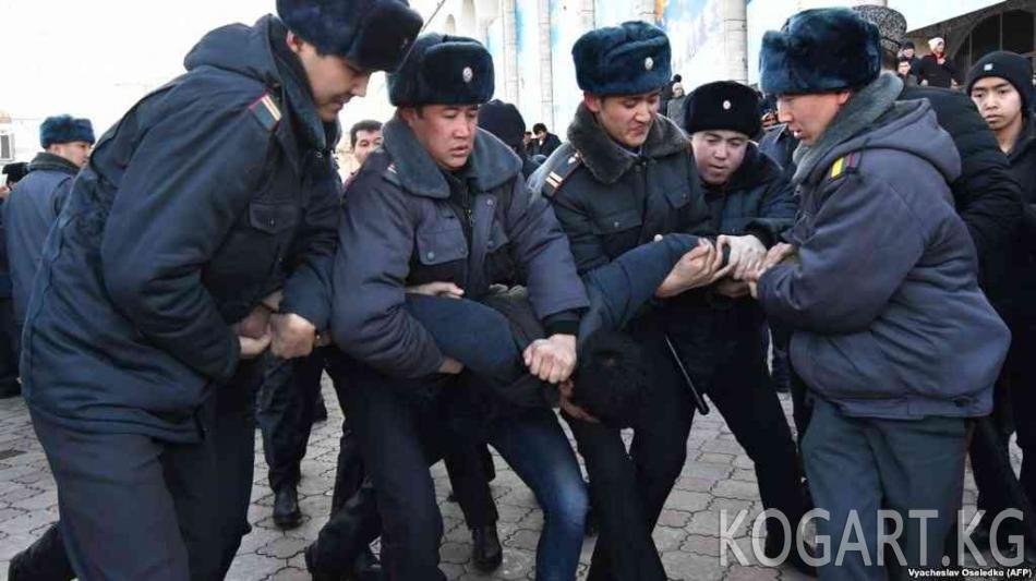 Бишкектеги митингге катышкан аял эки айга камалды
