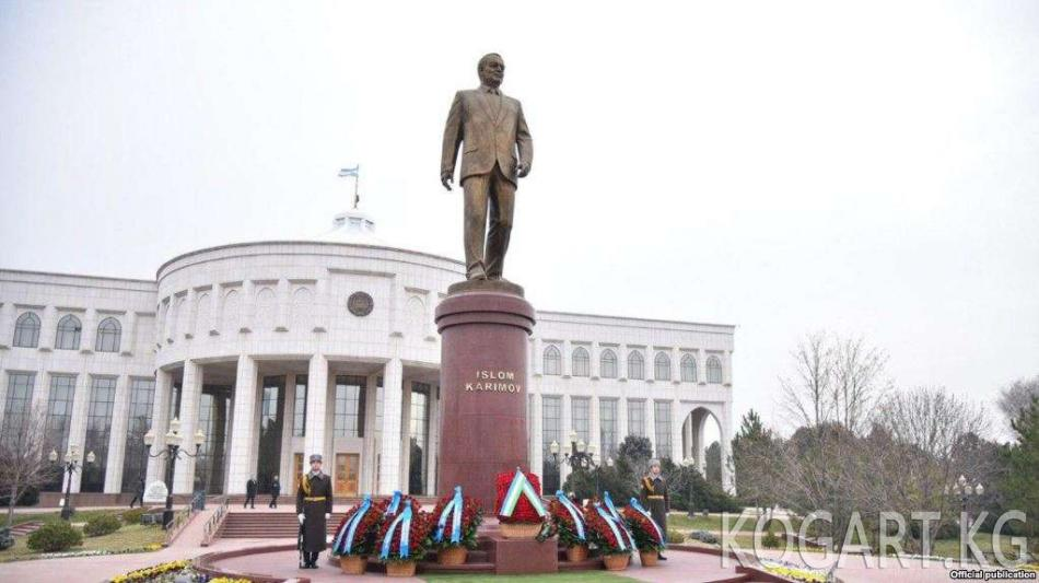 Мирзиёев Ислам Каримовдун туулган күнүнө карата Самаркандда аш...