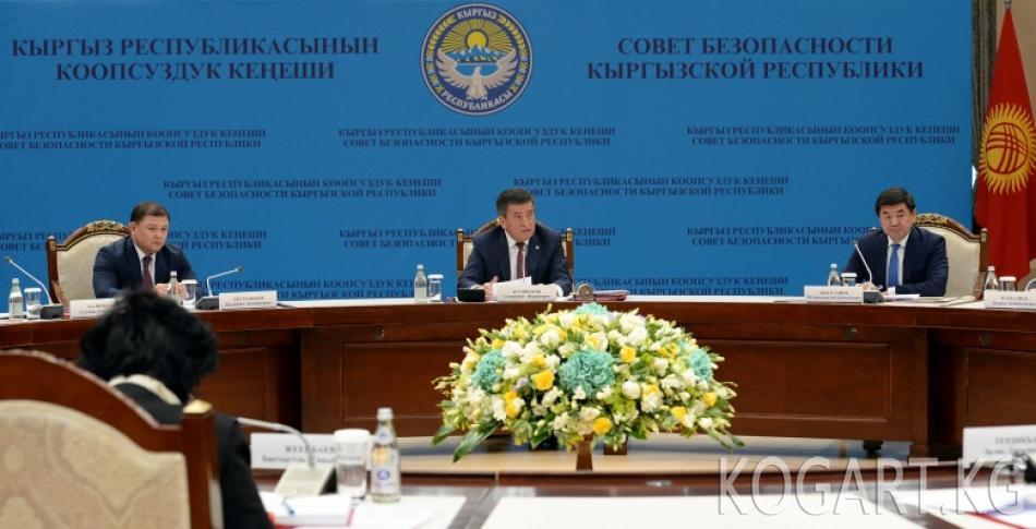 Президент Сооронбай Жээнбеков: Биз жер казынасын пайдалануу чөйрөсү коррупцияланбаган шарт түзүшүбүз керек