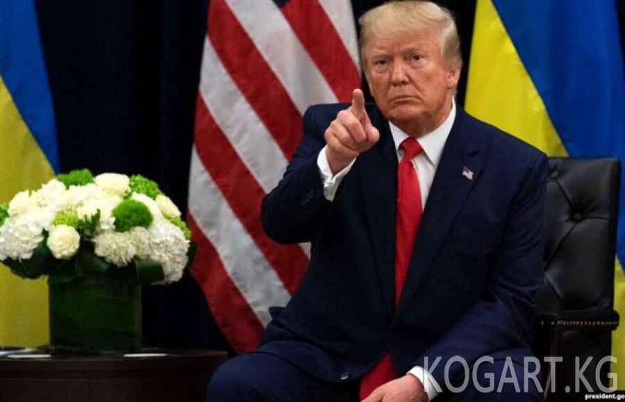 Трамп импичмент жарыялоо боюнча тергөөнү «төңкөрүш аракети» деп атады