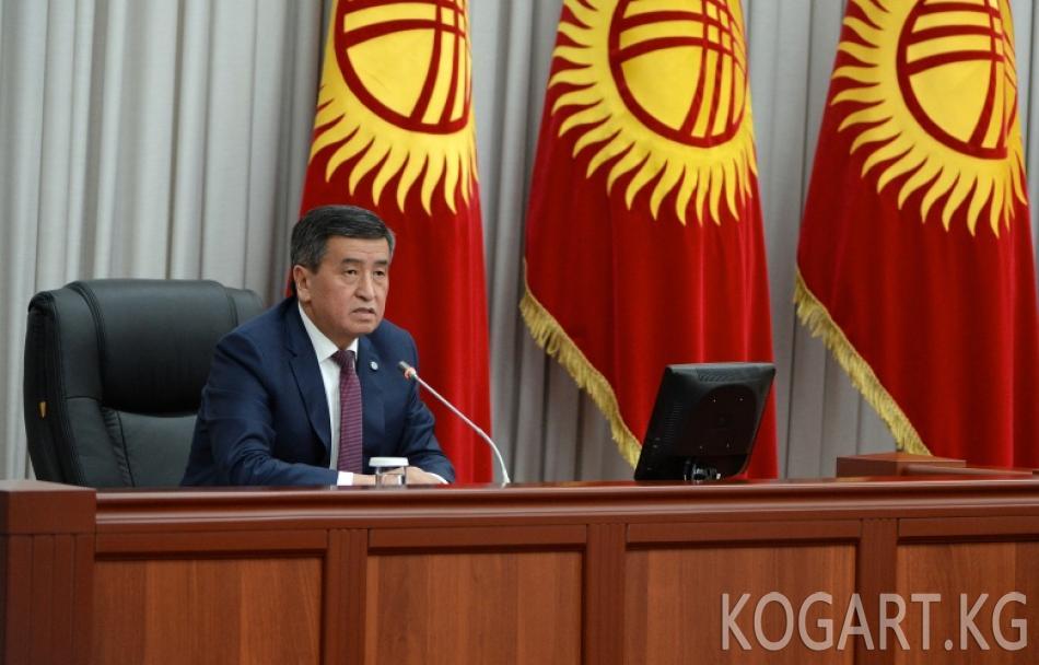 Президент Сооронбай Жээнбеков Кыргыз Республикасынын Өкмөтүнүн жаңы мүчөлөрүнүн ант берүү аземине катышты