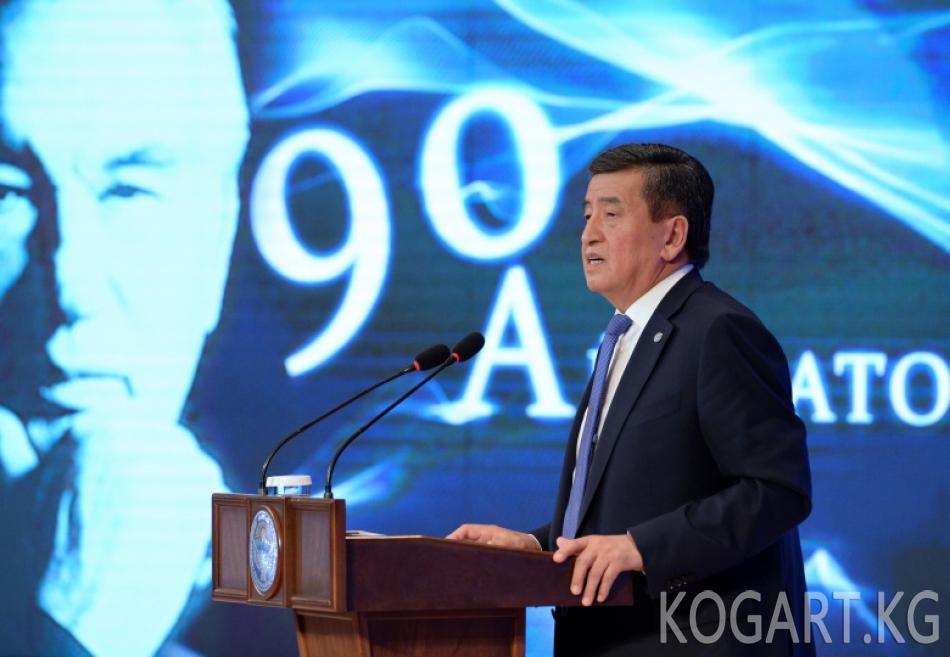 """Президент Сооронбай Жээнбеков """"Манас"""" жана Чыңгыз Айтматов улуттук..."""