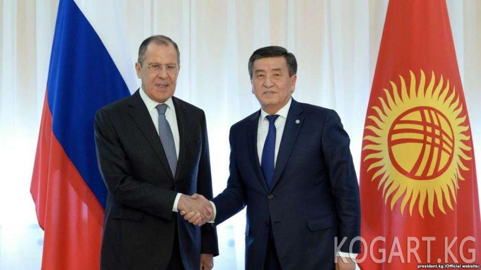 Жээнбеков менен Лавров Путиндин Кыргызстанга сапарын талкуулады