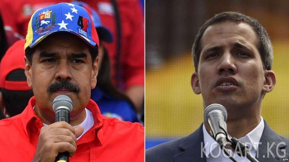 Гуайдону Венесуэланын президенти катары тааныган ЕБ өлкөлөрү...