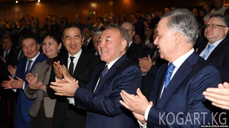 Назарбаев Конституциялык кеңешке кайрылуусуна байланыштуу «чуу...