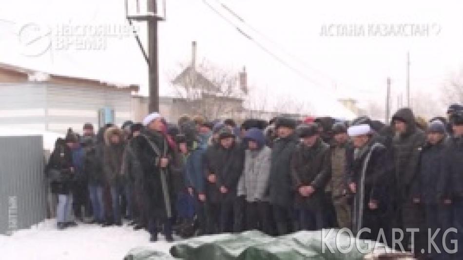 Астанада өрттөн каза болгон кыздар жерге берилди