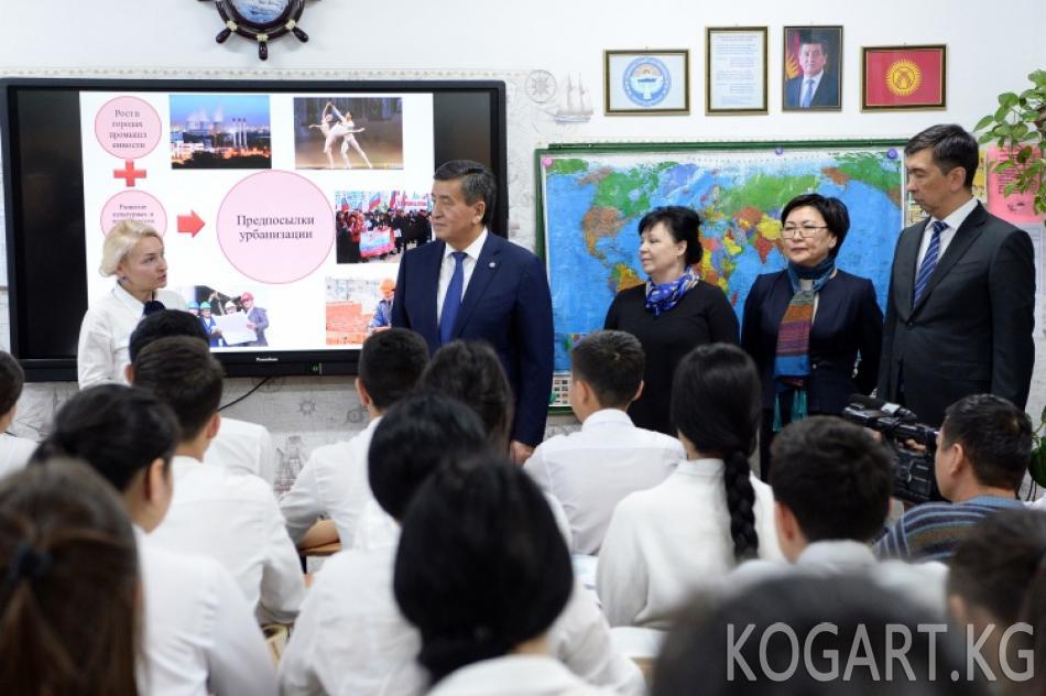 Президент Сооронбай Жээнбеков Бишкектин орто окуу жайларына барды,...