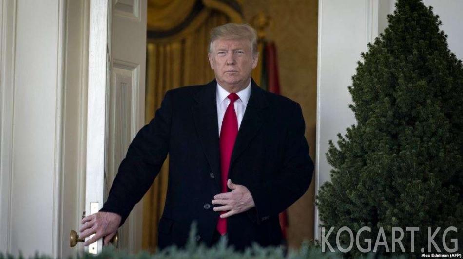 Дональд Трамп өлкөдөгү абал тууралуу Конгрессте кайрылуу жасады