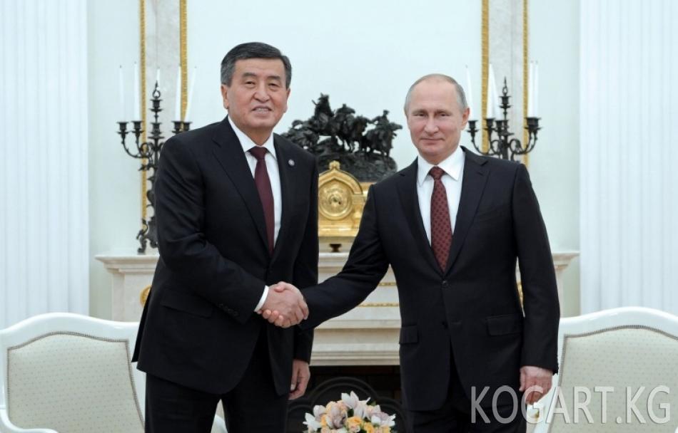 Президент Сооронбай Жээнбеков Россиянын Президенти Владимир Путин менен телефон аркылуу сүйлөштү