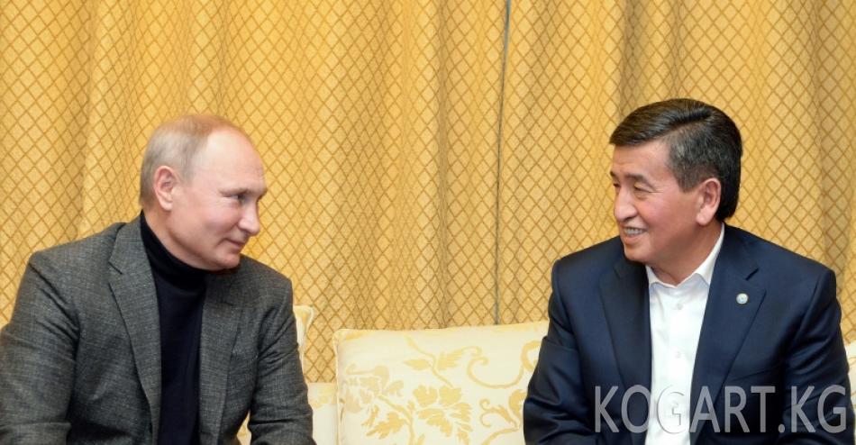 Президент Сооронбай Жээнбеков Россиянын Президенти Владимир Путин...