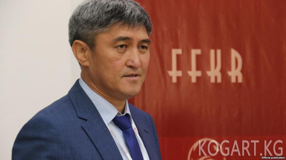 Кыргызстандын футбол федерациясын Канатбек Маматов жетектейт