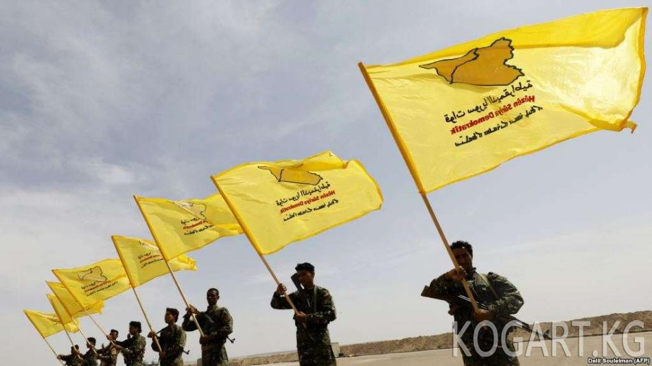 АКШнын Сириядагы союздаштары «ИМ» тобуна каршы «акыркы кармашын» баштады