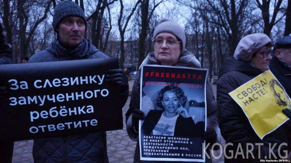 Орусиянын шаарларындагы жүрүштөр маалында бир нече киши кармалды