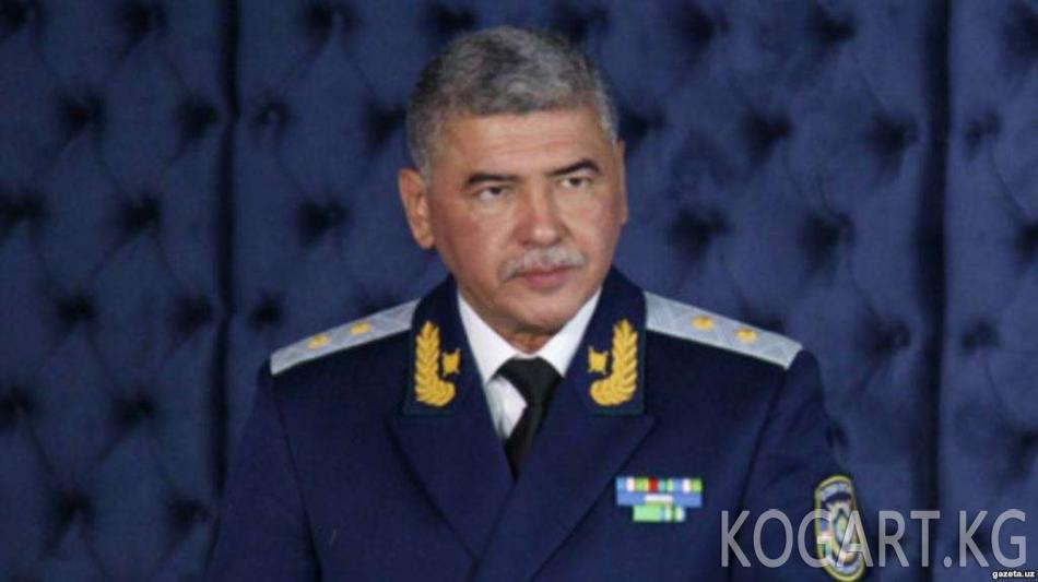 Өзбекстан атайын кызматынын мурдагы башчысы камакка алынып, сурак...